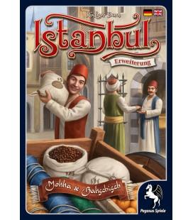 استانبول: قهوه و انعام (Istanbul: Mocha & Baksheesh)