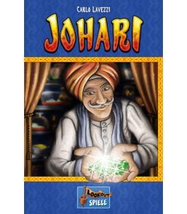 جوهاری (Johari)