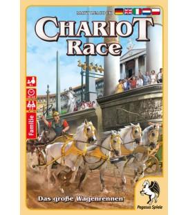 مسابقات ارابه رانی (Chariot Race)