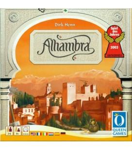 الحمرا ( Alhambra )